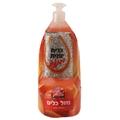 Средство для мытья посуды с запахом апельсина - в специальной упаковке емкостью 1,25 л.