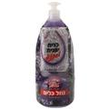 Средство для мытья посуды с ароматом лаванды - в специальной упаковке емкостью 1,25 л.