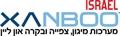 חברת קסנבו ישראל - מערכות מיגון, צפייה ובקרה און ליין