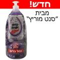 Liquide vaisselle, parfum lavande – bouteille 1,25 litres