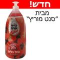 Liquide vaisselle, parfum fruits des bois – bouteille 1,25 litre