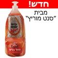Liquide vaisselle parfum orange – bouteille  1,25 litre