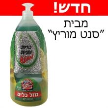 سائل تنظيف أواني بنكهة الليمون- في عبوة صابون، 1.25 لتر