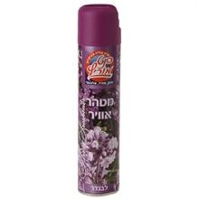 Lavender-Scented Air Freshener