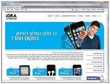 iDRA-mobile