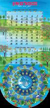 לוח שנה איכות הסביבה