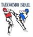 ההתאחדות הישראלית לטאקוונדו
