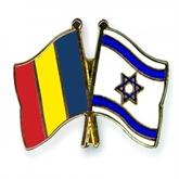 גביע דייוויס ישראל רומניה