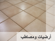 boxes_arabic_floors.jpg