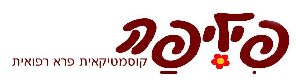 top_banner_logo2.jpg