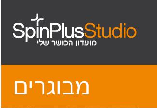 studio - Copy.png