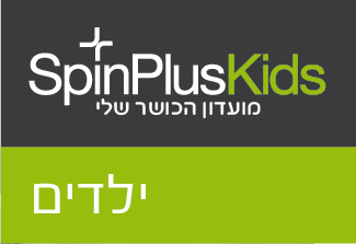 kids - Copy.png