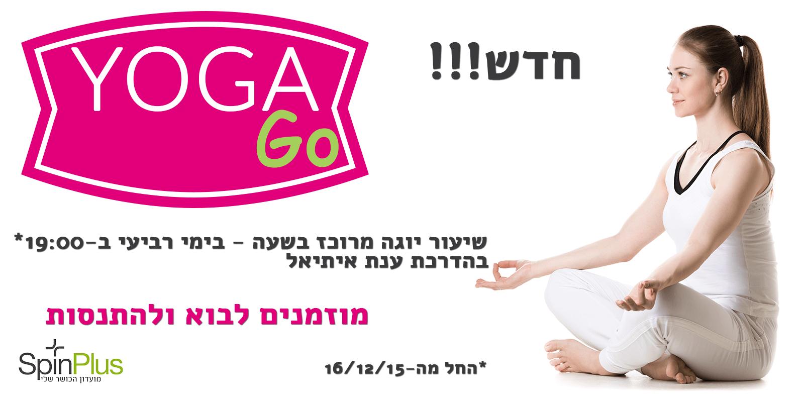 yoga-go (1).png