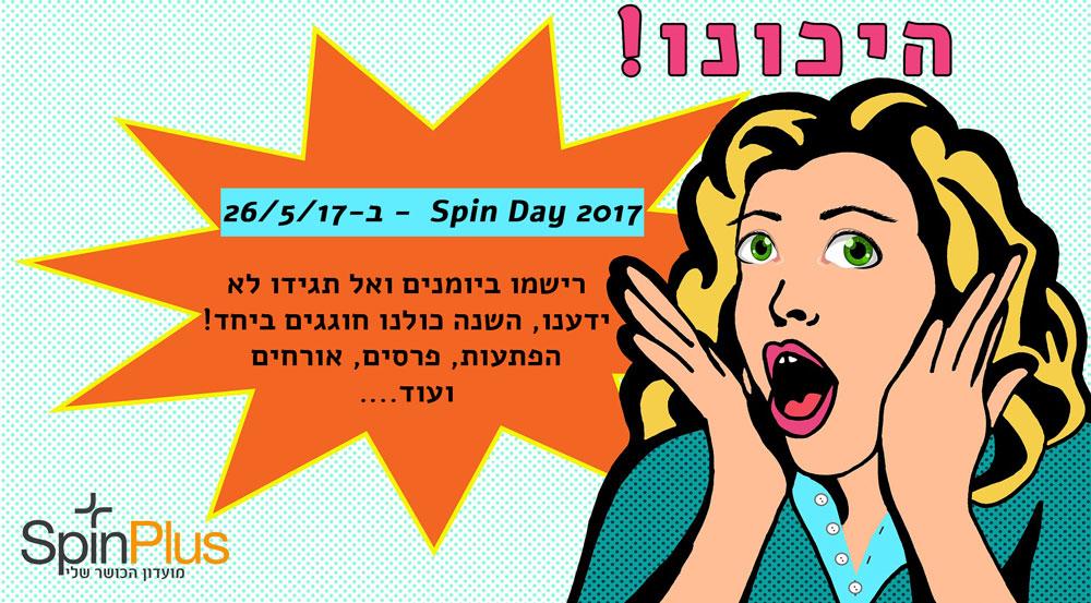 PRE-spinday2017.jpg